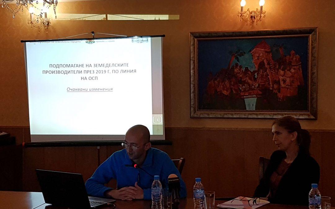 Проекти за 68 млн. евро за неземеделски дейности се приемат по ПРСР 2014-2020