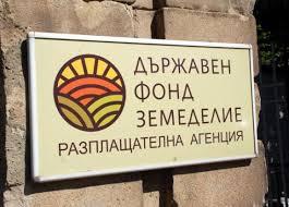 """ДФЗ организира """"Дни на отворени врати"""" в Смолян и Пловдив"""