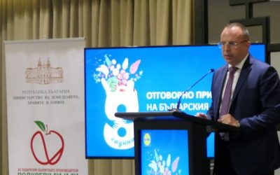 Министър Порожанов: От началото на 2019 г. ще стартира държавна помощ за сертифициране по Global G.A.P.