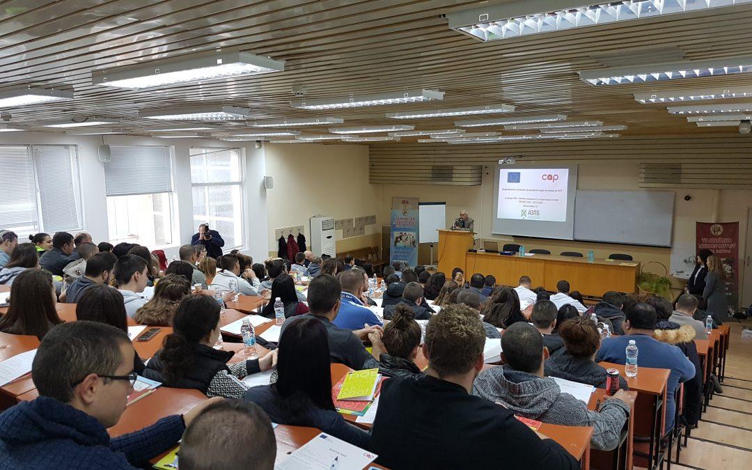 ОСП на фокус в Тракийския университет