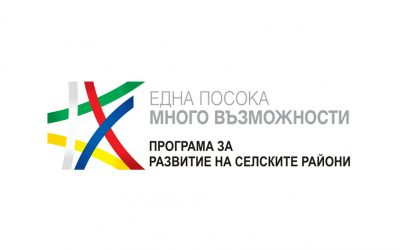 Постига ли ПРСР 2014-2020 заложените междинни цели