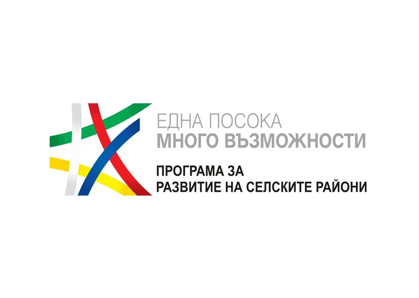 Платени са над 86 млн. лв. за необлагодетелствани райони за кампания 2018 г.