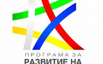 Догодина ще има прием по осем мерки на ПРСР 2014–2020