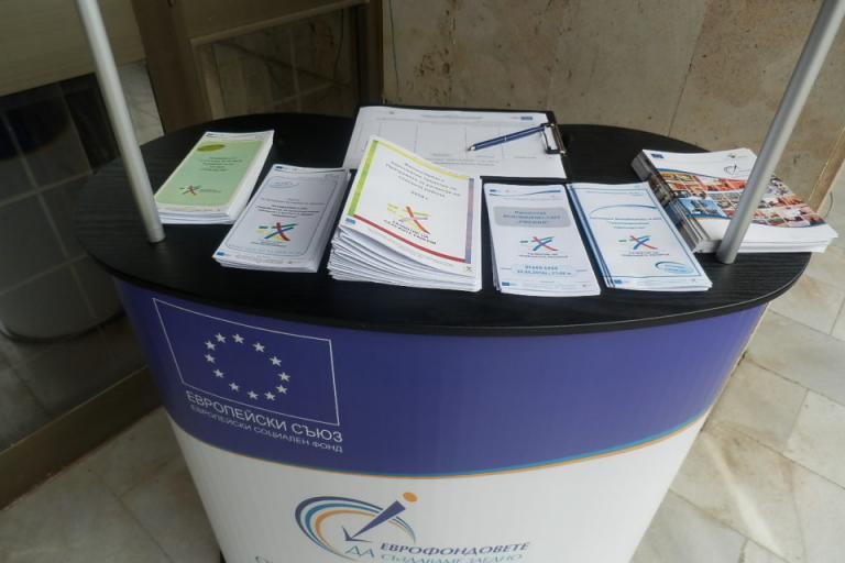 ОИЦ- Добрич направи изнесени приемни за финансирането с европейски средства