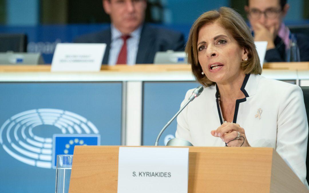 "Комисар Кириакидес е домакин на форум на високо ниво ""От фермата до трапезата"" на 31 януари"