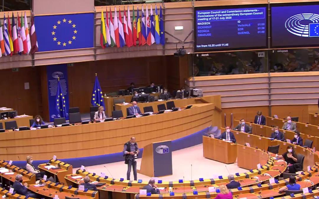 Европейският парламент не прие политическото споразумение на Съвета по МФР 2021—2027. Сделката трябва да бъде подобрена.